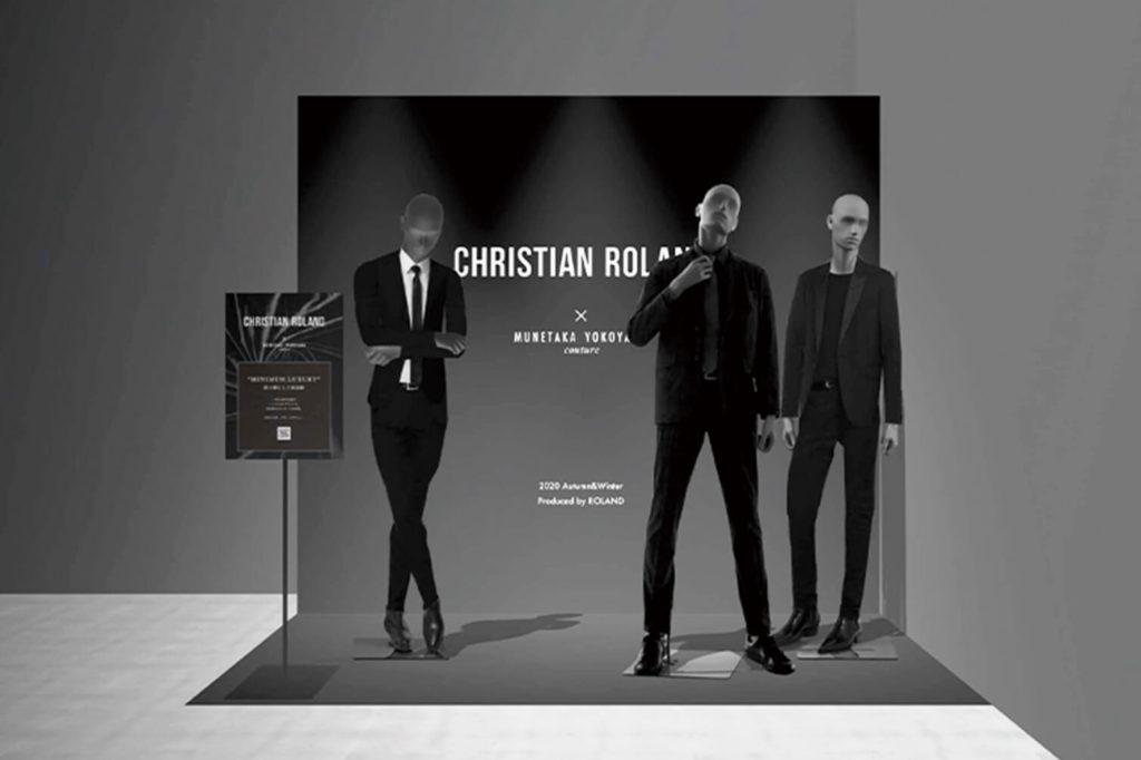 shop_detail_christianRoland