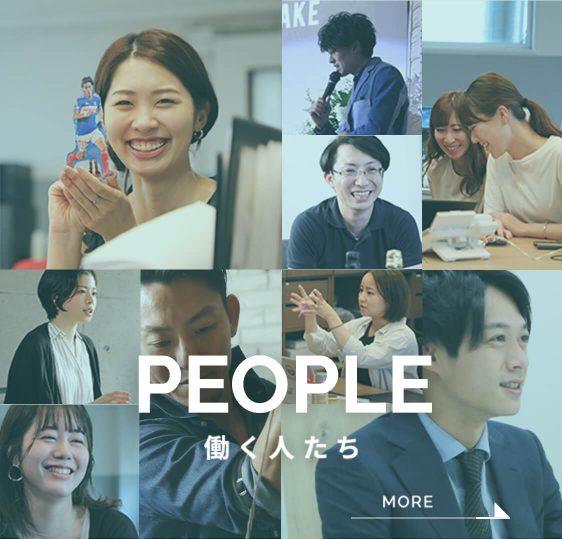 top_people